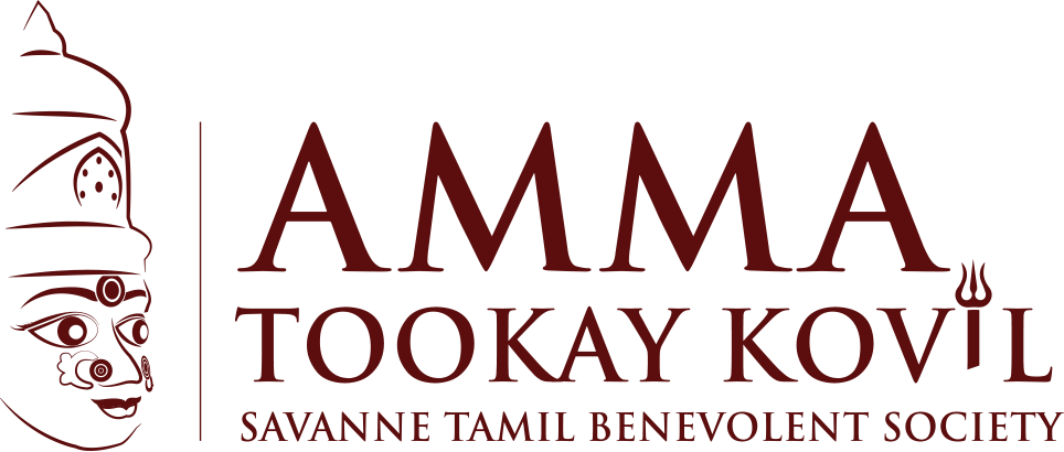 About us – Amma Tookay